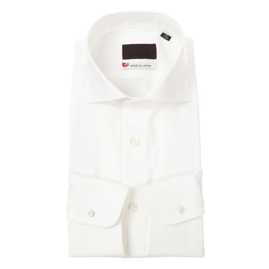 ドレスシャツ/長袖/メンズ/JAPAN MADE SHIRTS/ホリゾンタルカラードレスシャツ 無地 ホワイト