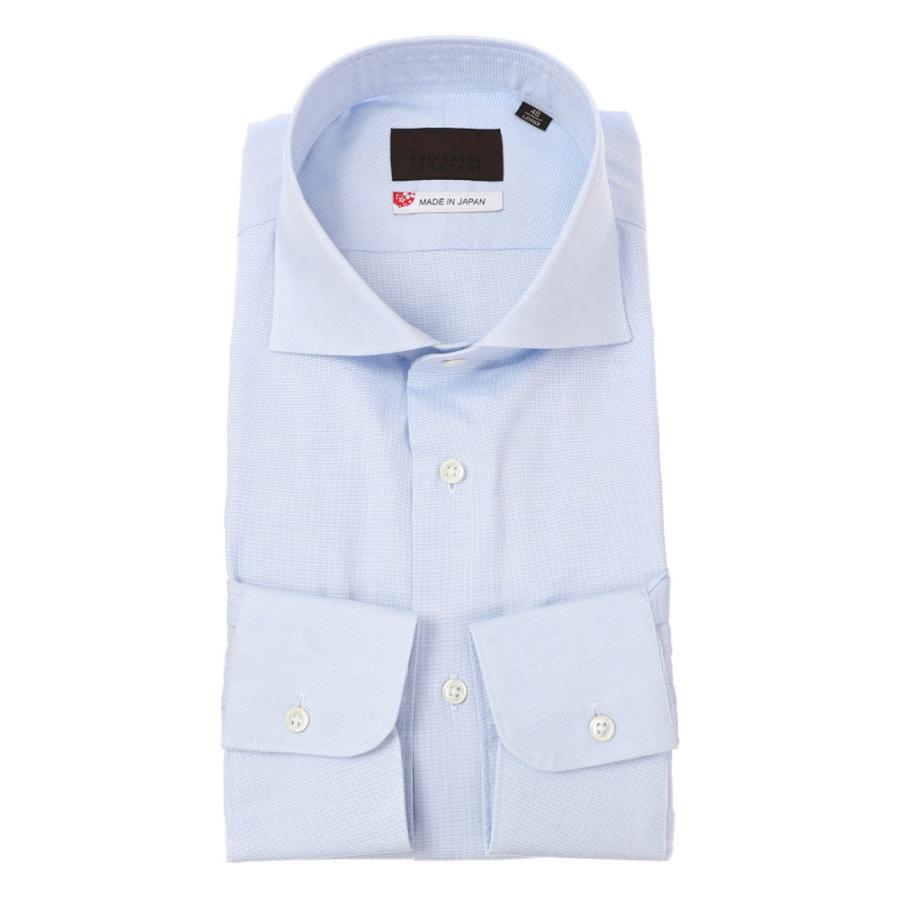ドレスシャツ/長袖/メンズ/JAPAN MADE SHIRTS/ホリゾンタルカラードレスシャツ 無地 サックスブルー
