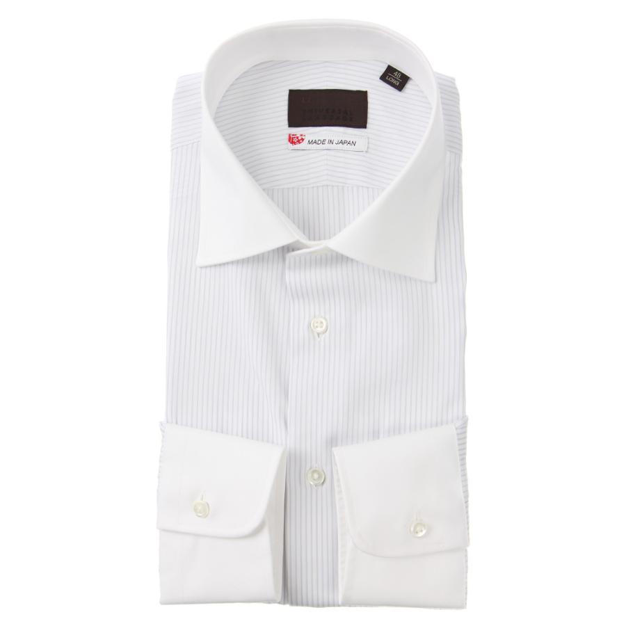 ドレスシャツ/長袖/メンズ/JAPAN MADE SHIRTS/クレリック&ワイドカラードレスシャツ ストライプ ライトグレー×ホワイト