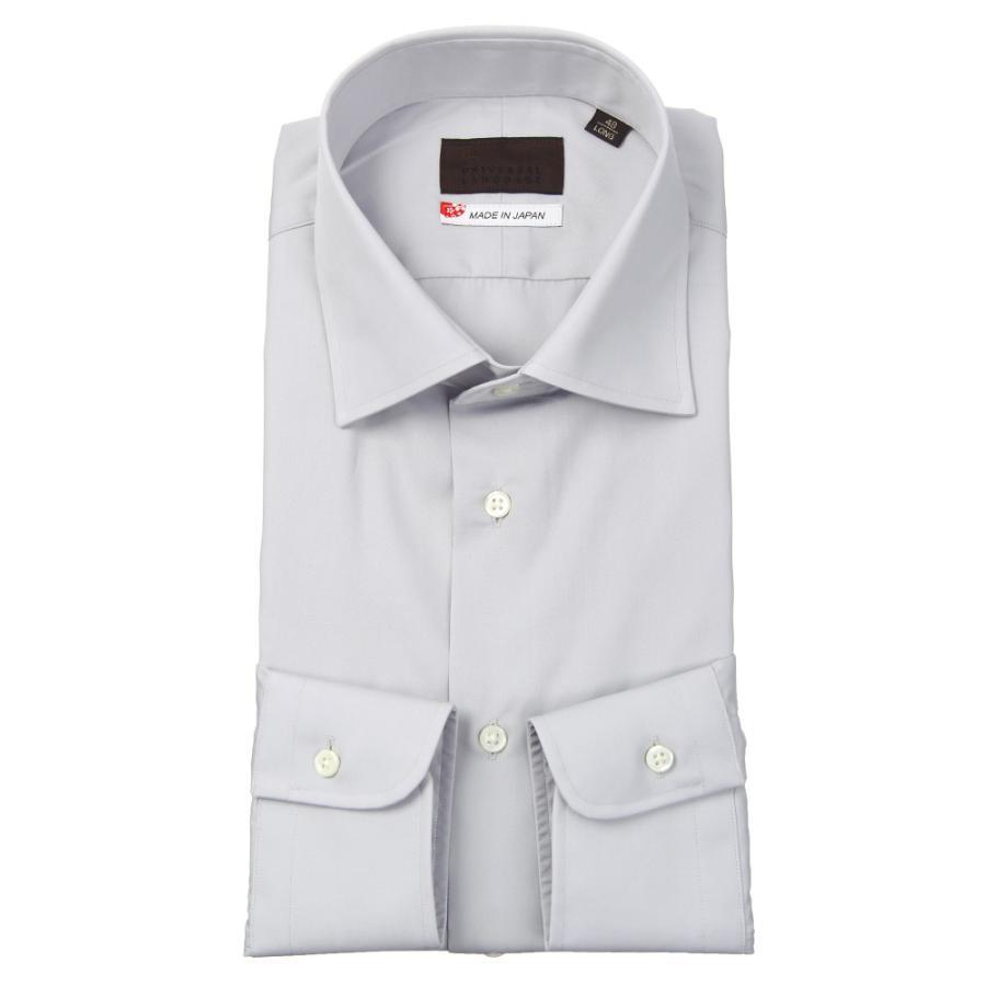 ドレスシャツ/長袖/メンズ/JAPAN MADE SHIRTS/ワイドカラードレスシャツ 無地 ライトグレー