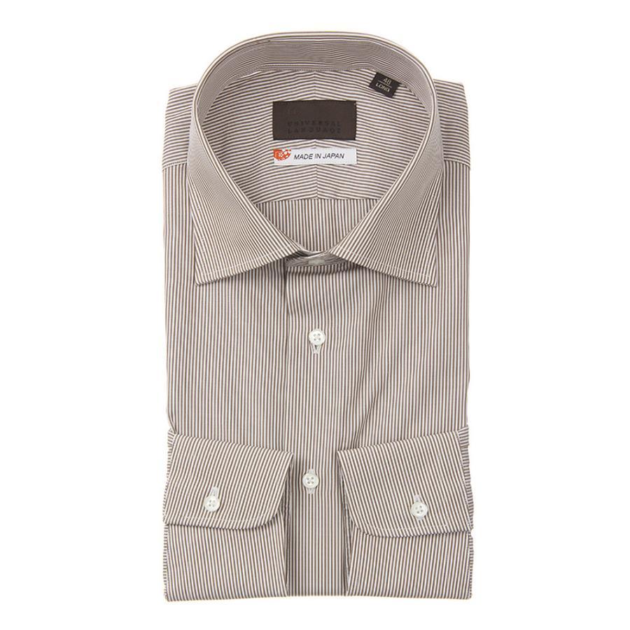 ドレスシャツ/長袖/メンズ/JAPAN MADE SHIRTS/ワイドカラードレスシャツ ストライプ ブラウン×ホワイト