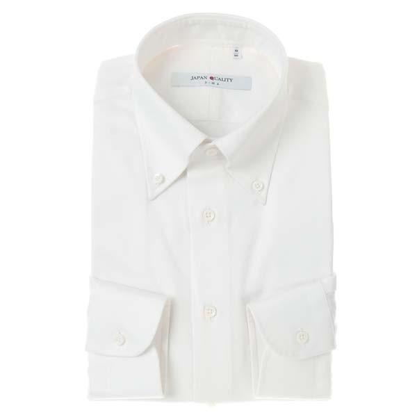 ドレスシャツ/長袖/メンズ/JAPAN QUALITY/ボタンダウンカラードレスシャツ 無地 ホワイト