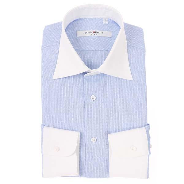 ドレスシャツ/長袖/メンズ/JAPAN QUALITY/クレリック&ワイドカラードレスシャツ 織柄 サックスブルー×ホワイト