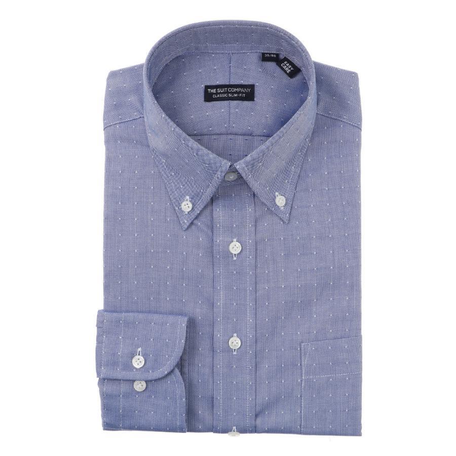 ドレスシャツ/長袖/メンズ/ボタンダウンカラードレスシャツ 小紋 〔EC・CLASSIC SLIM-FIT〕 ブルー×ホワイト