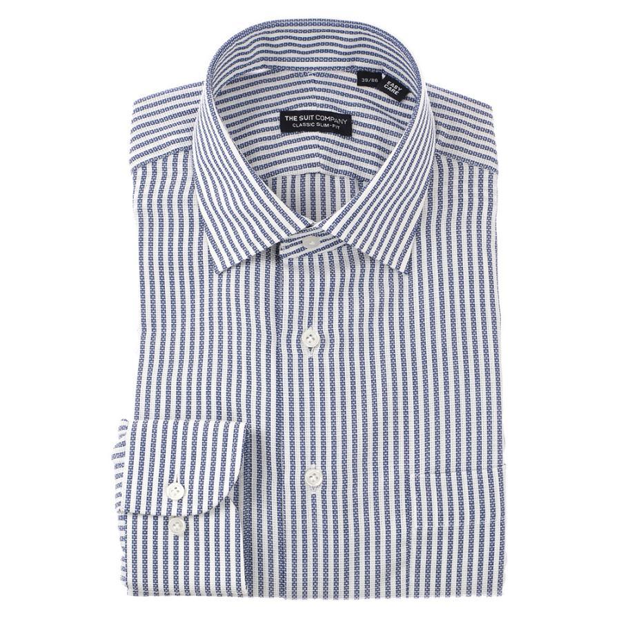 ドレスシャツ/長袖/メンズ/ワイドカラードレスシャツ ストライプ×織柄 〔EC・CLASSIC SLIM-FIT〕 ブルー×ホワイト
