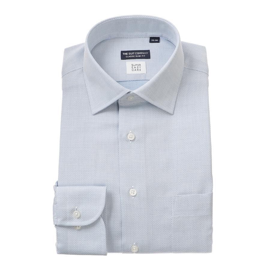ドレスシャツ/長袖/メンズ/SUPER EASY CARE/ワイドカラードレスシャツ〔EC・CLASSIC SLIM-FIT〕 ブルー×ホワイト