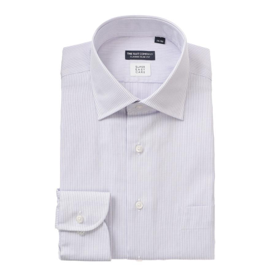 ドレスシャツ/長袖/メンズ/SUPER EASY CARE/ワイドカラードレスシャツ〔EC・CLASSIC SLIM-FIT〕 ホワイト×パープル×カーキ