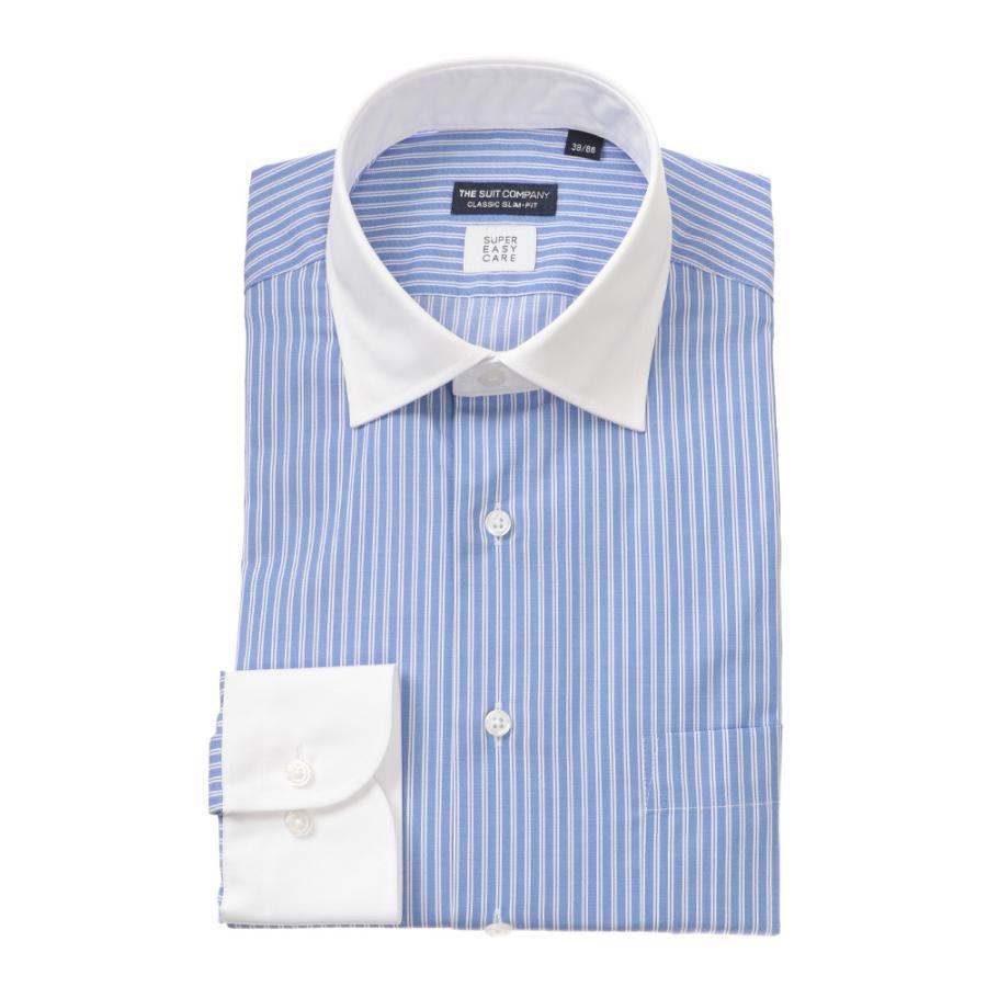 ドレスシャツ/長袖/メンズ/クレリック&ワイドカラードレスシャツ ストライプ 〔EC・CLASSIC SLIM-FIT〕 ブルー×ホワイト