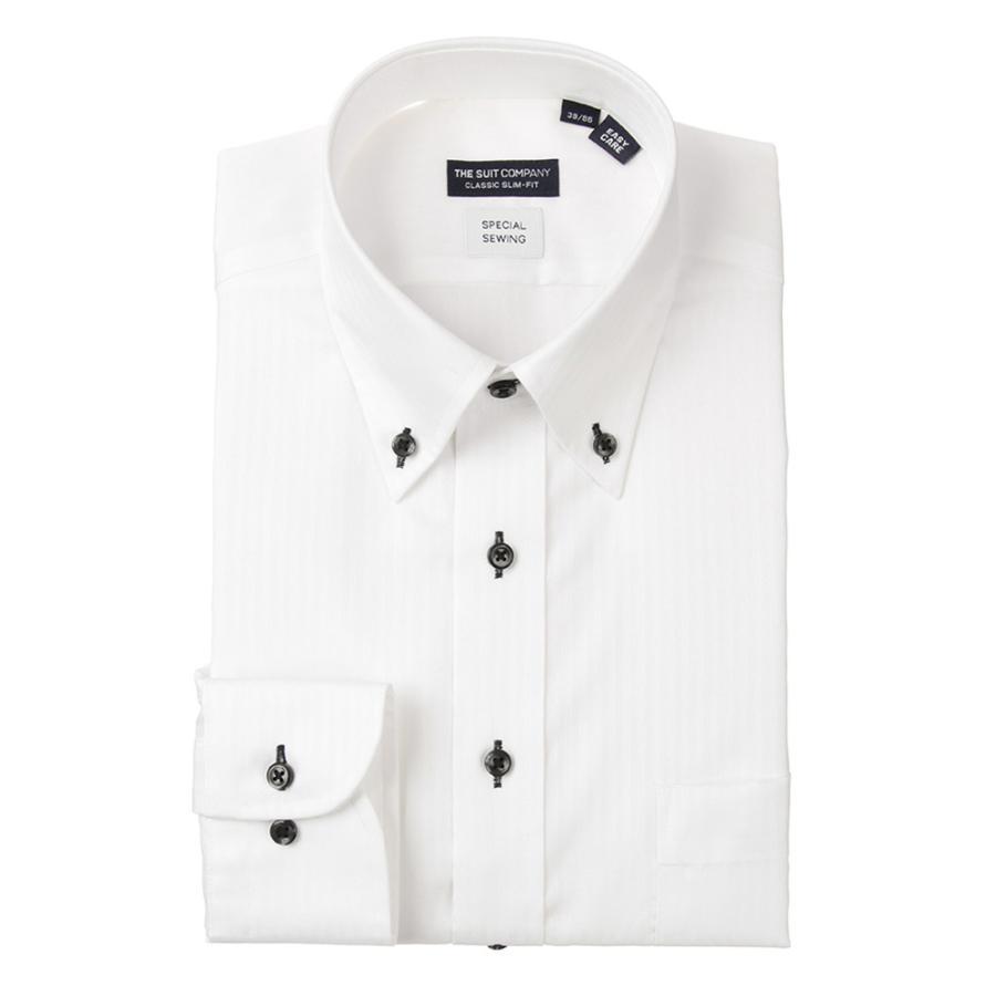 ドレスシャツ/長袖/メンズ/ボタンダウンカラードレスシャツ シャドーストライプ 〔EC・CLASSIC SLIM-FIT〕 ホワイト