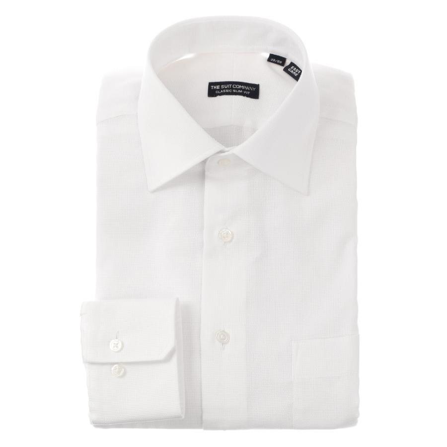 ドレスシャツ/長袖/メンズ/ワイドカラードレスシャツ 織柄 〔EC・CLASSIC SLIM-FIT〕 ホワイト