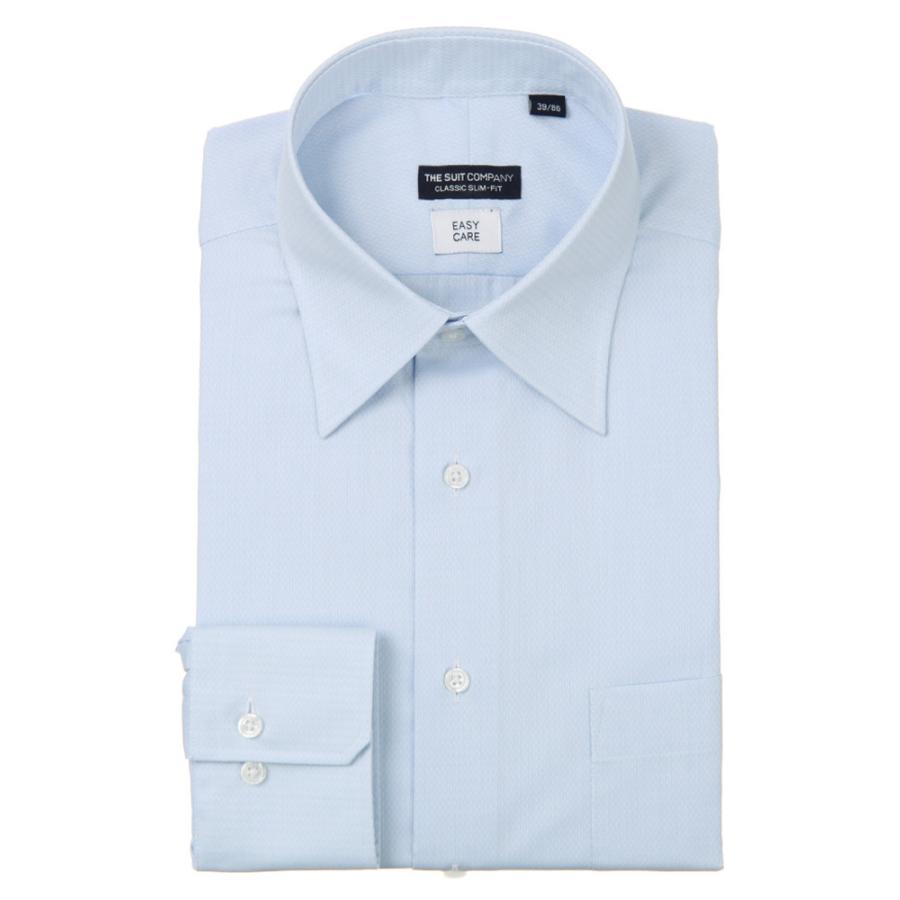 ドレスシャツ/長袖/メンズ/レギュラーカラードレスシャツ 織柄 〔EC・CLASSIC SLIM-FIT〕 サックスブルー×ホワイト