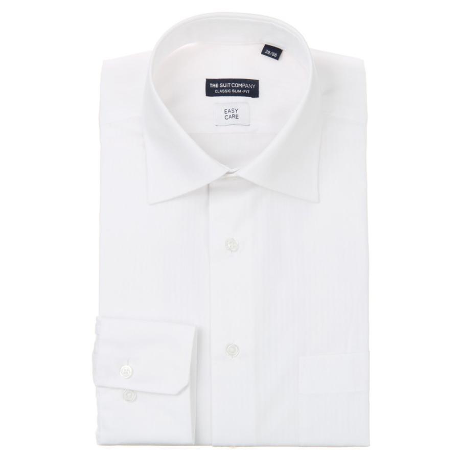 ドレスシャツ/長袖/メンズ/ワイドカラードレスシャツ シャドーストライプ 〔EC・CLASSIC SLIM-FIT〕 ホワイト