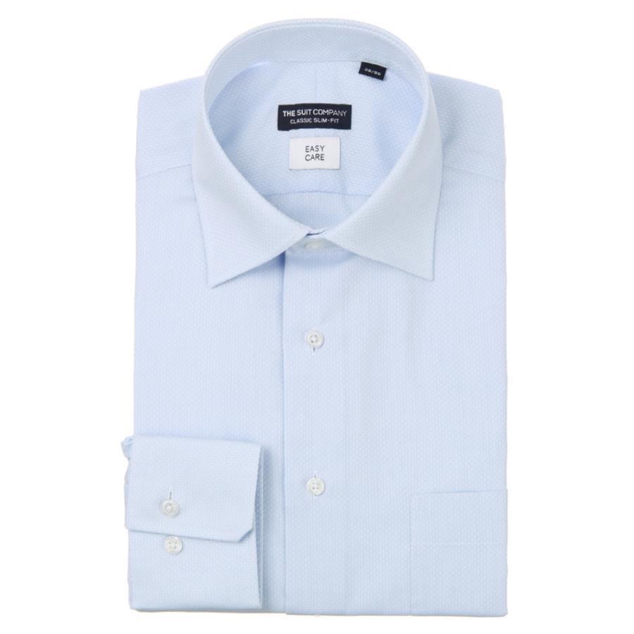 ドレスシャツ/長袖/メンズ/ワイドカラードレスシャツ 織柄 〔EC・CLASSIC SLIM-FIT〕 サックスブルー×ホワイト