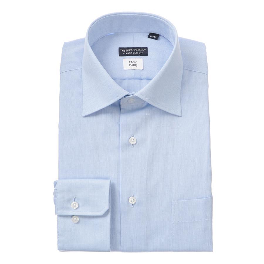 ドレスシャツ/長袖/メンズ/ワイドカラードレスシャツ ヘリンボーン 〔EC・CLASSIC SLIM-FIT〕 ブルー×ホワイト