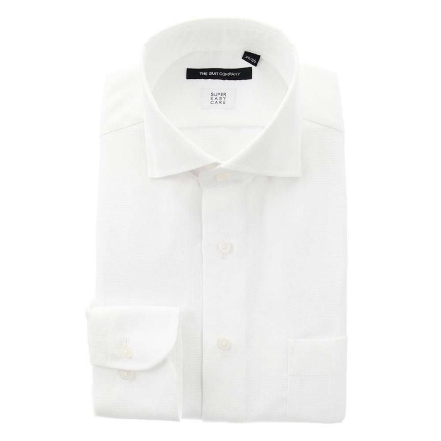 ドレスシャツ/長袖/メンズ/3BLOCK SHIRT/ホリゾンタルカラードレスシャツ 織柄 〔EC・BASIC〕 ホワイト