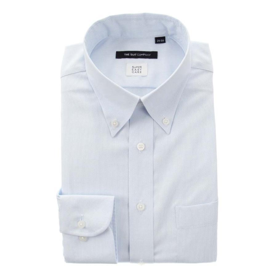 ドレスシャツ/長袖/メンズ/3BLOCK SHIRT/ボタンダウンカラードレスシャツ 織柄 〔EC・BASIC〕 サックスブルー×ホワイト