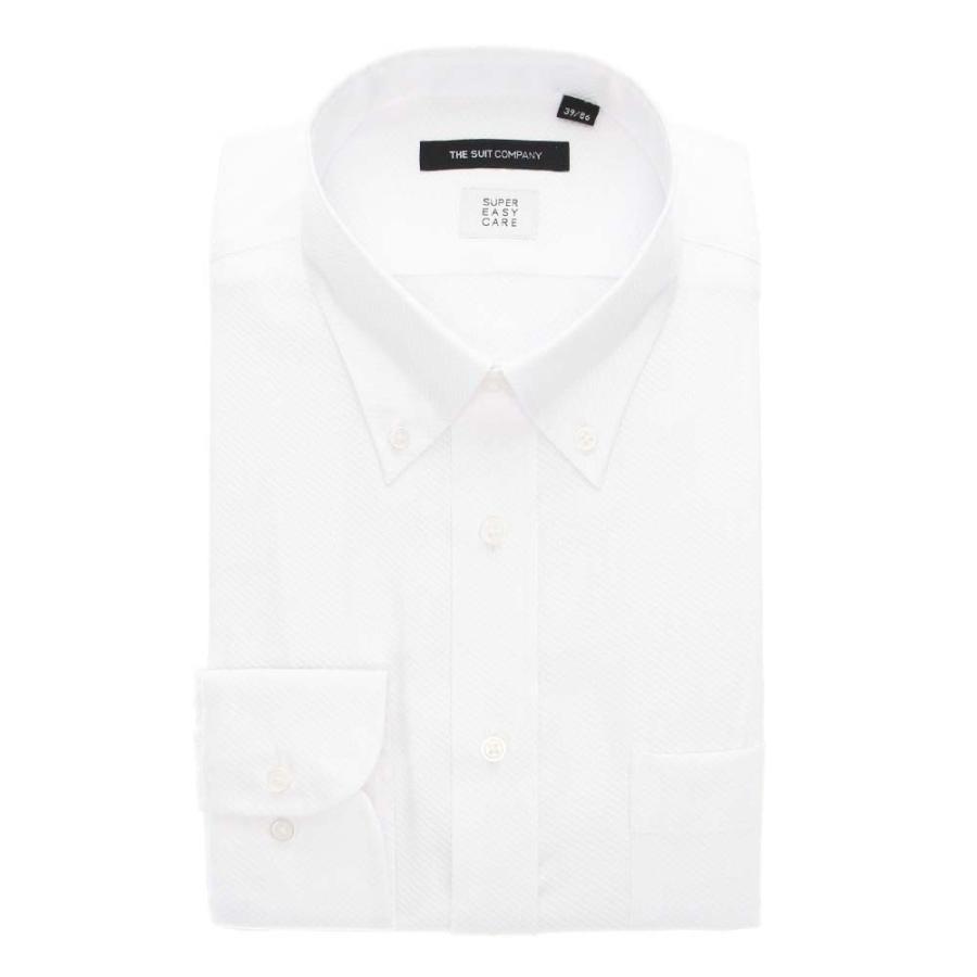 ドレスシャツ/長袖/メンズ/3BLOCK SHIRT/ボタンダウンカラードレスシャツ 織柄 〔EC・BASIC〕 ホワイト