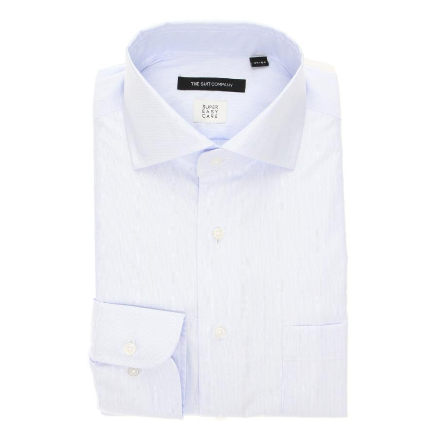 ドレスシャツ/長袖/メンズ/3BLOCK SHIRT/ホリゾンタルカラードレスシャツ 織柄 〔EC・BASIC〕 サックスブルー×ホワイト