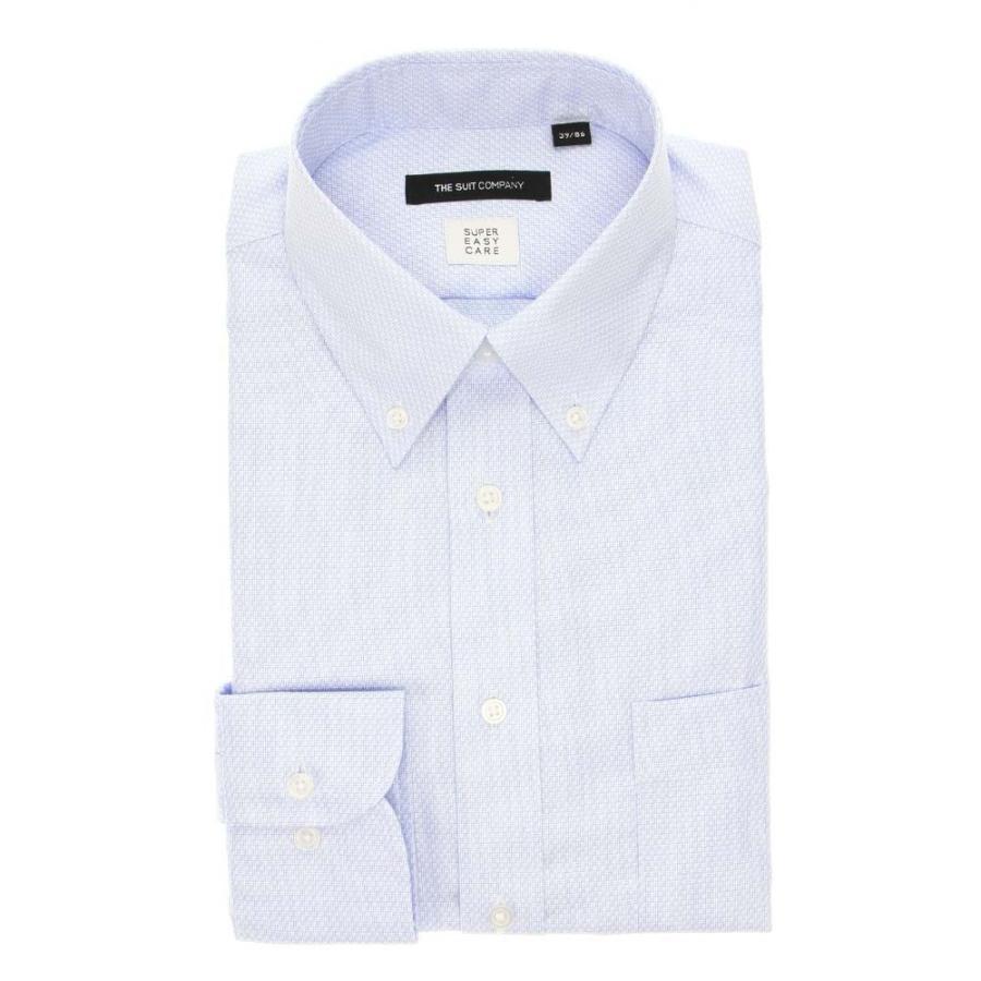 ドレスシャツ/長袖/メンズ/3BLOCK SHIRT/ボタンダウンカラードレスシャツ 織柄 〔EC・BASIC〕 ブルー×ホワイト