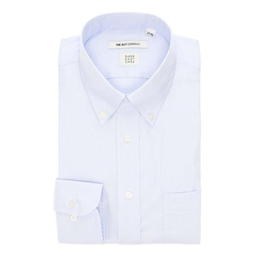 ドレスシャツ/長袖/メンズ/3BLOCK SHIRT/ボタンダウンカラードレスシャツ 織柄 〔EC・FIT〕 サックスブルー×ホワイト