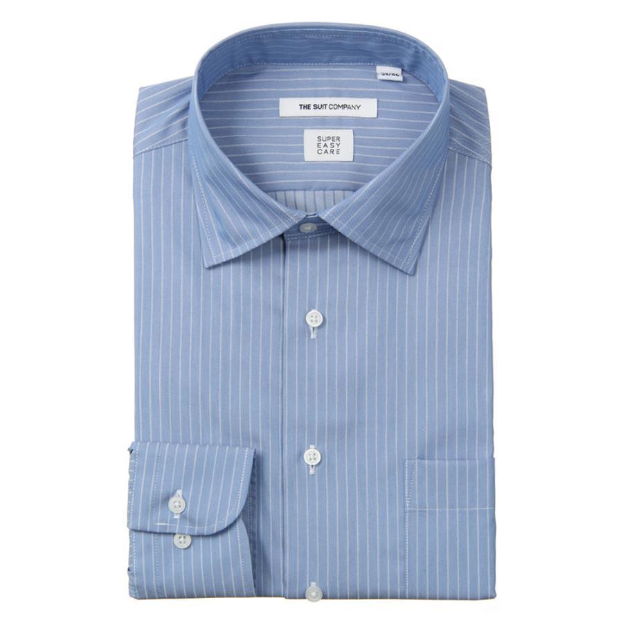 ドレスシャツ/長袖/メンズ/3BLOCK SHIRT/ワイドカラードレスシャツ ストライプ 〔EC・FIT〕 ブルー×ホワイト