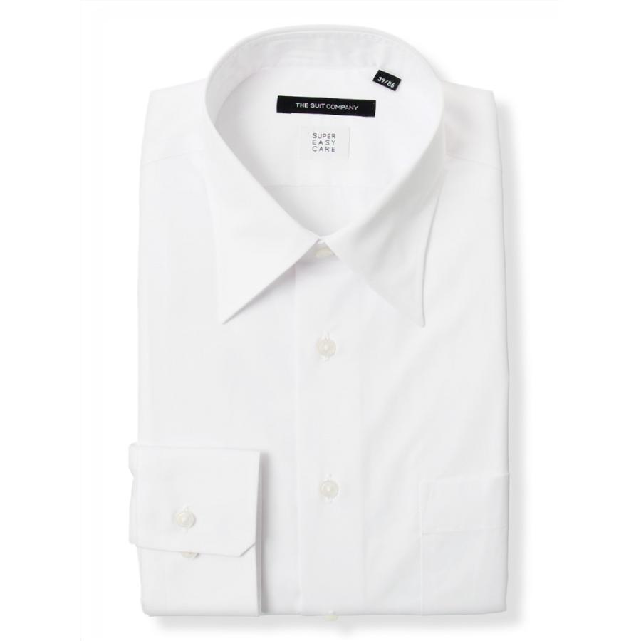 ドレスシャツ/長袖/メンズ/SUPER EASY CARE/レギュラーカラードレスシャツ 無地 〔EC・BASIC〕 ホワイト