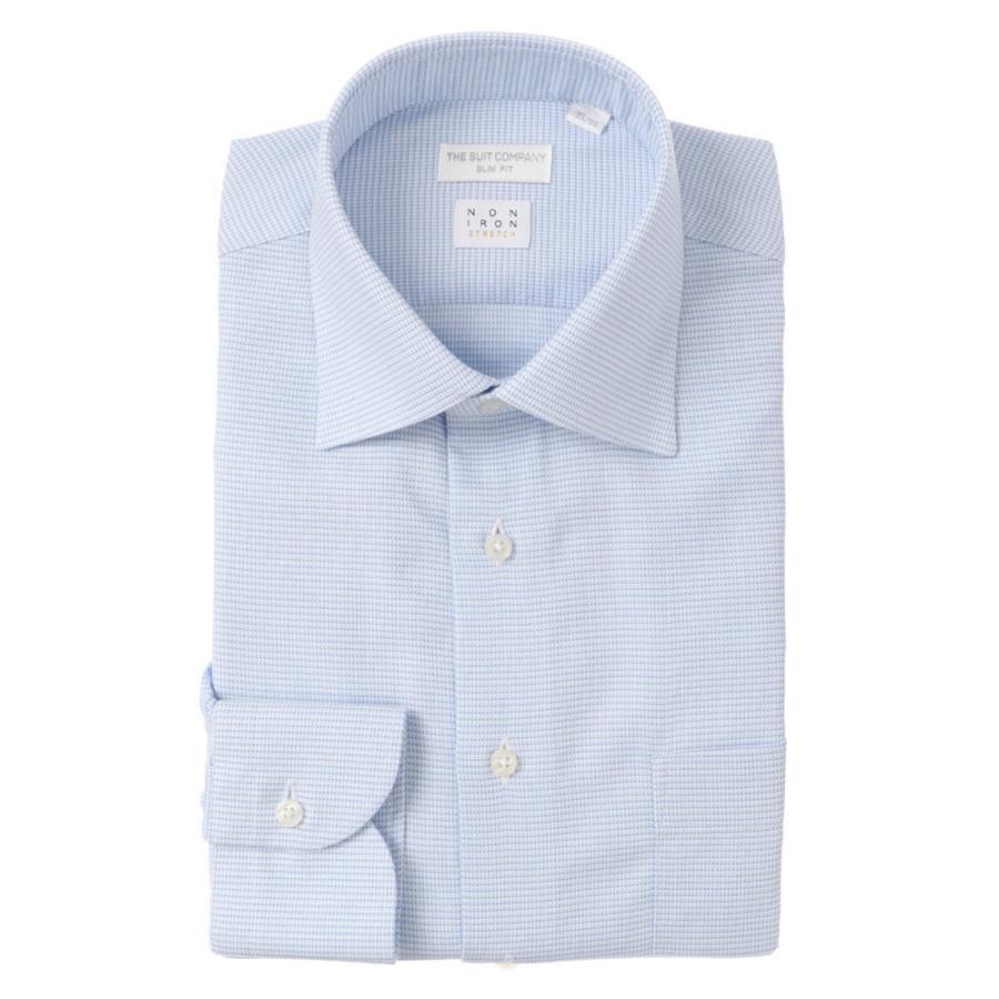ドレスシャツ/長袖/メンズ/NON IRON STRETCH/ワイドカラードレスシャツ 織柄 〔EC・SLIM FIT〕 ホワイト×ブルー