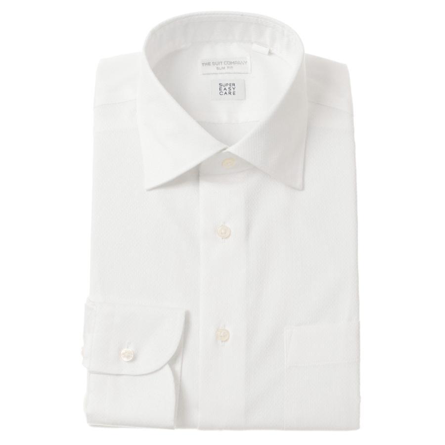 ドレスシャツ/長袖/メンズ/SUPER EASY CARE/ワイドカラードレスシャツ 織柄 〔EC・SLIM FIT〕 ホワイト