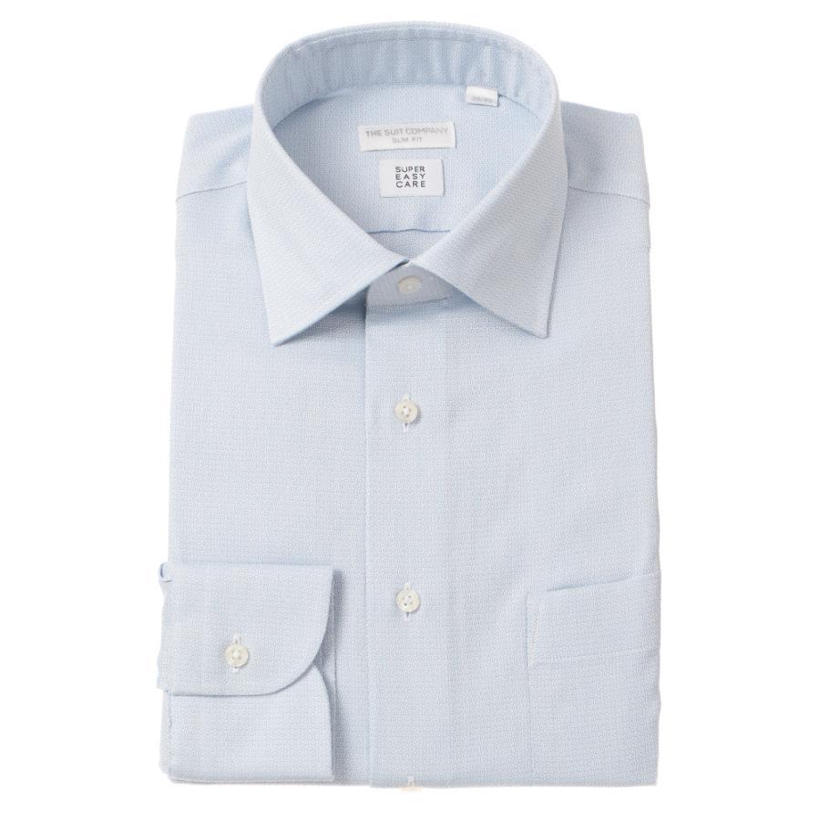 ドレスシャツ/長袖/メンズ/SUPER EASY CARE/ワイドカラードレスシャツ 織柄 〔EC・SLIM FIT〕 ブルー×ホワイト