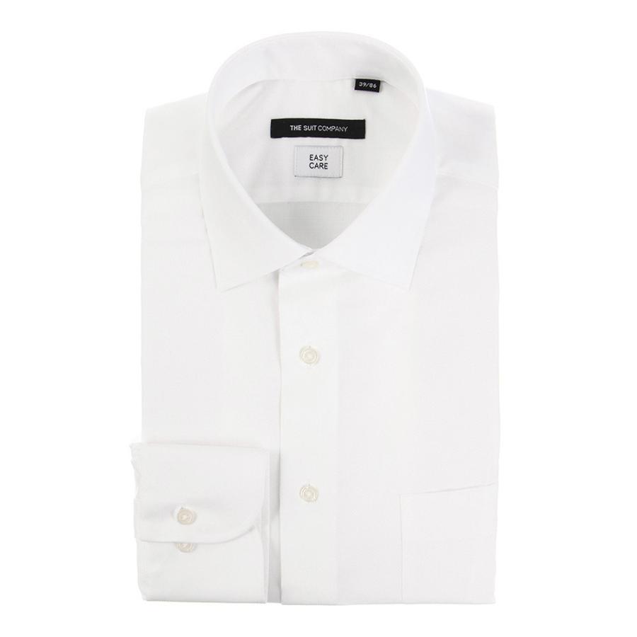 ドレスシャツ/長袖/メンズ/ワイドカラードレスシャツ 織柄 〔EC・BASIC〕 ホワイト