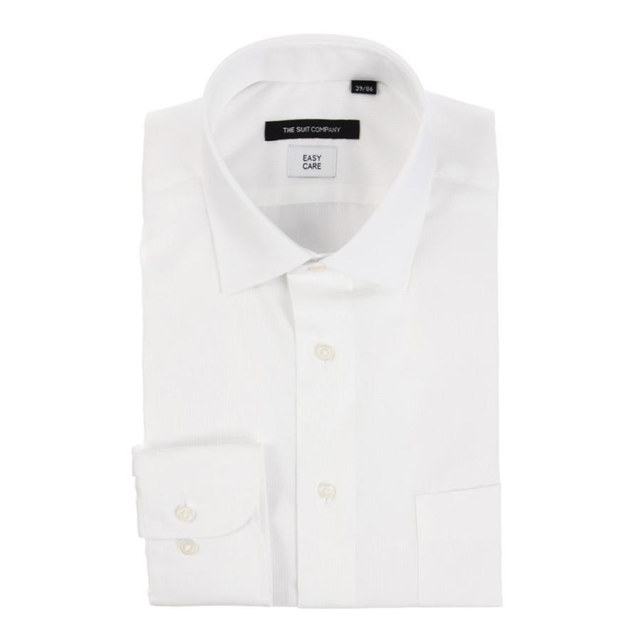 ドレスシャツ/長袖/メンズ/ワイドカラードレスシャツ シャドーストライプ 〔EC・BASIC〕 ホワイト