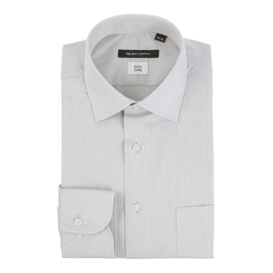 ドレスシャツ/長袖/メンズ/ワイドカラードレスシャツ  無地〔EC・BASIC〕 ライトグレー