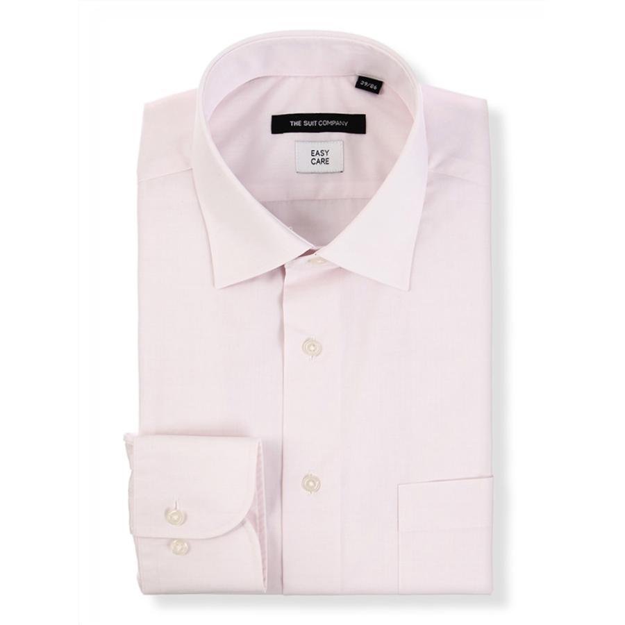 ドレスシャツ/長袖/メンズ/ワイドカラードレスシャツ 無地 〔EC・BASIC〕 ピンク