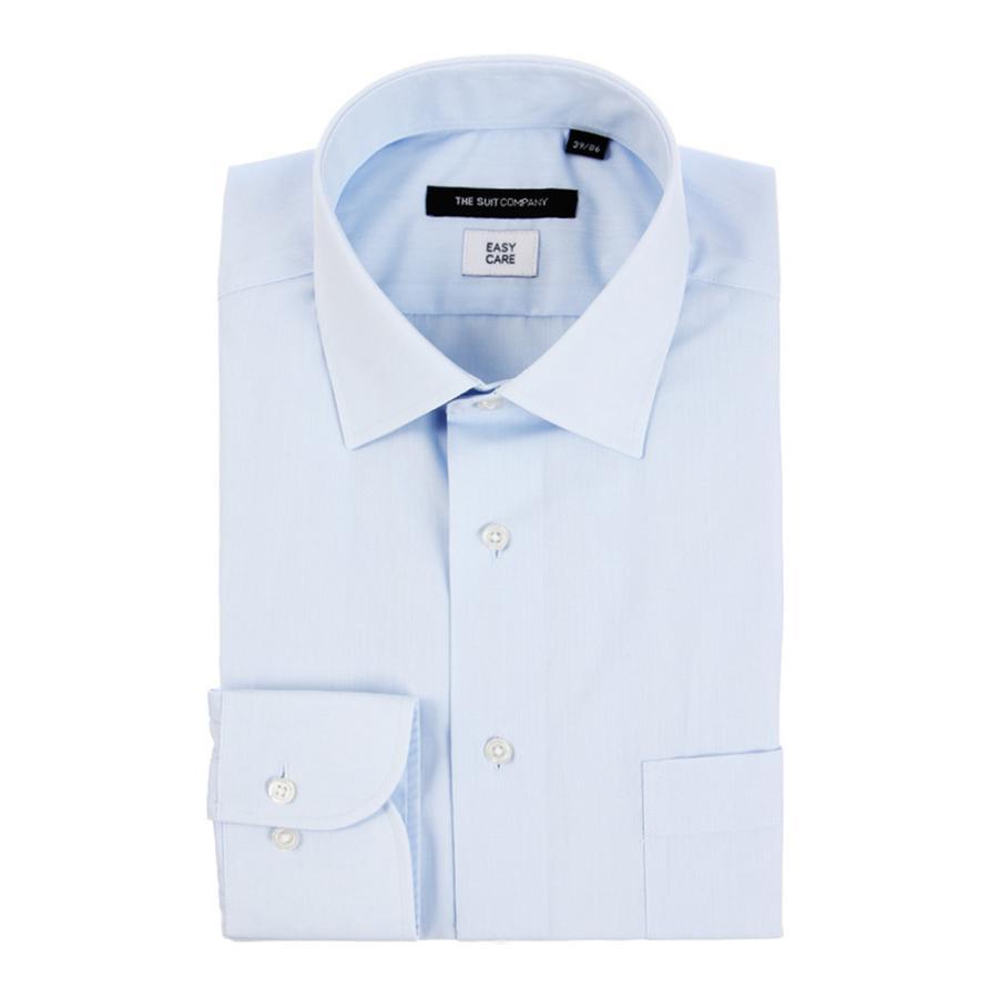 ドレスシャツ/長袖/メンズ/ワイドカラードレスシャツ  無地〔EC・BASIC〕 サックスブルー