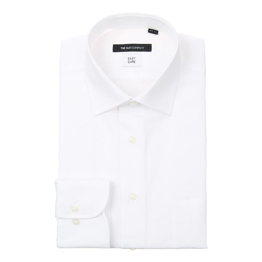 ドレスシャツ/長袖/メンズ/ワイドカラードレスシャツ 織柄〔EC・BASIC〕 ホワイト