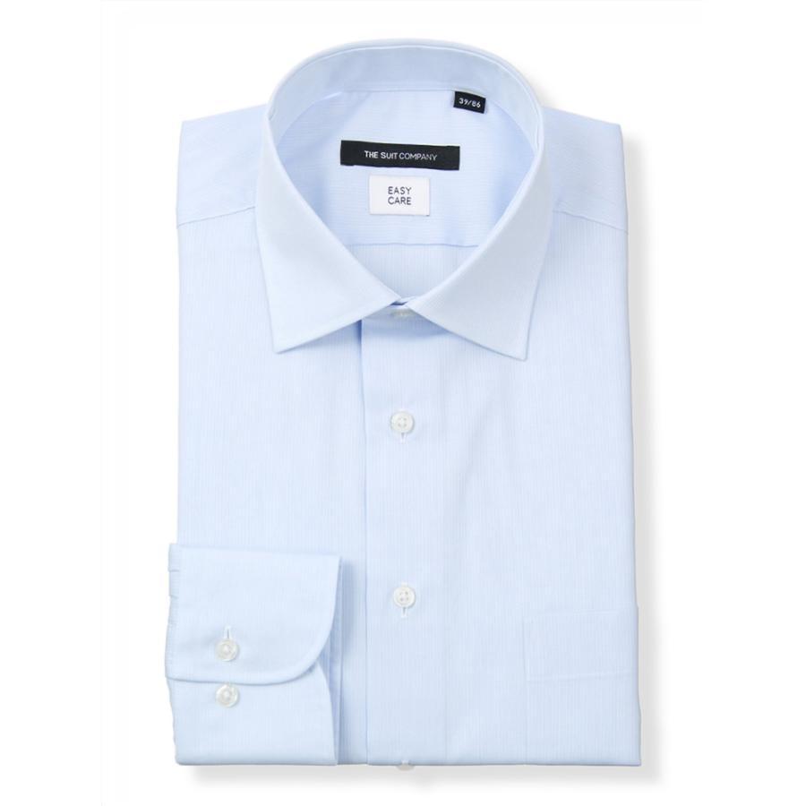 ドレスシャツ/長袖/メンズ/ワイドカラードレスシャツ シャドーストライプ〔EC・BASIC〕 サックスブルー