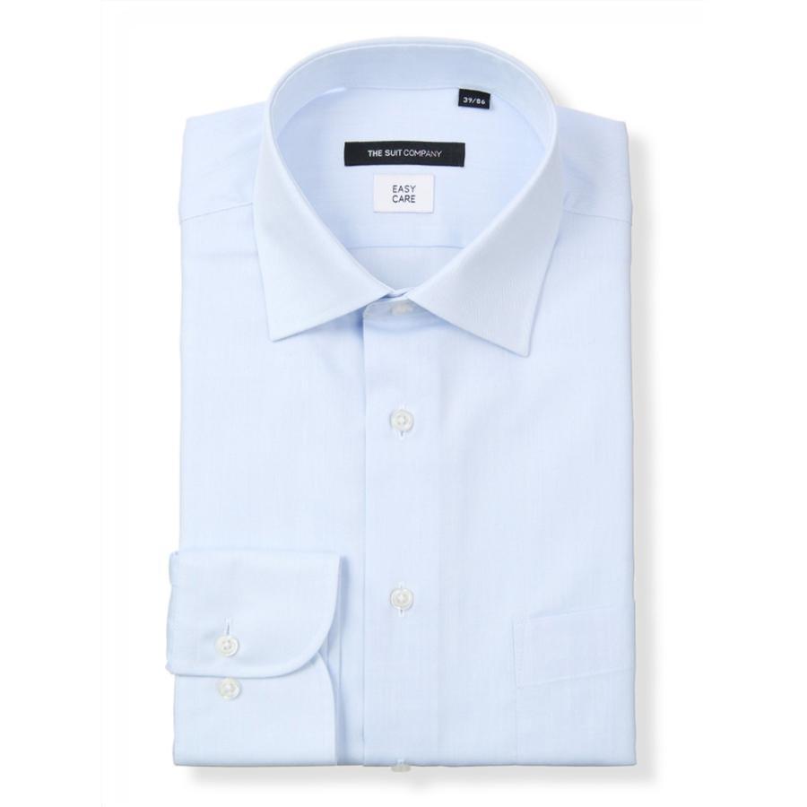 ドレスシャツ/長袖/メンズ/ワイドカラードレスシャツ ヘリンボーン〔EC・BASIC〕 サックスブルー