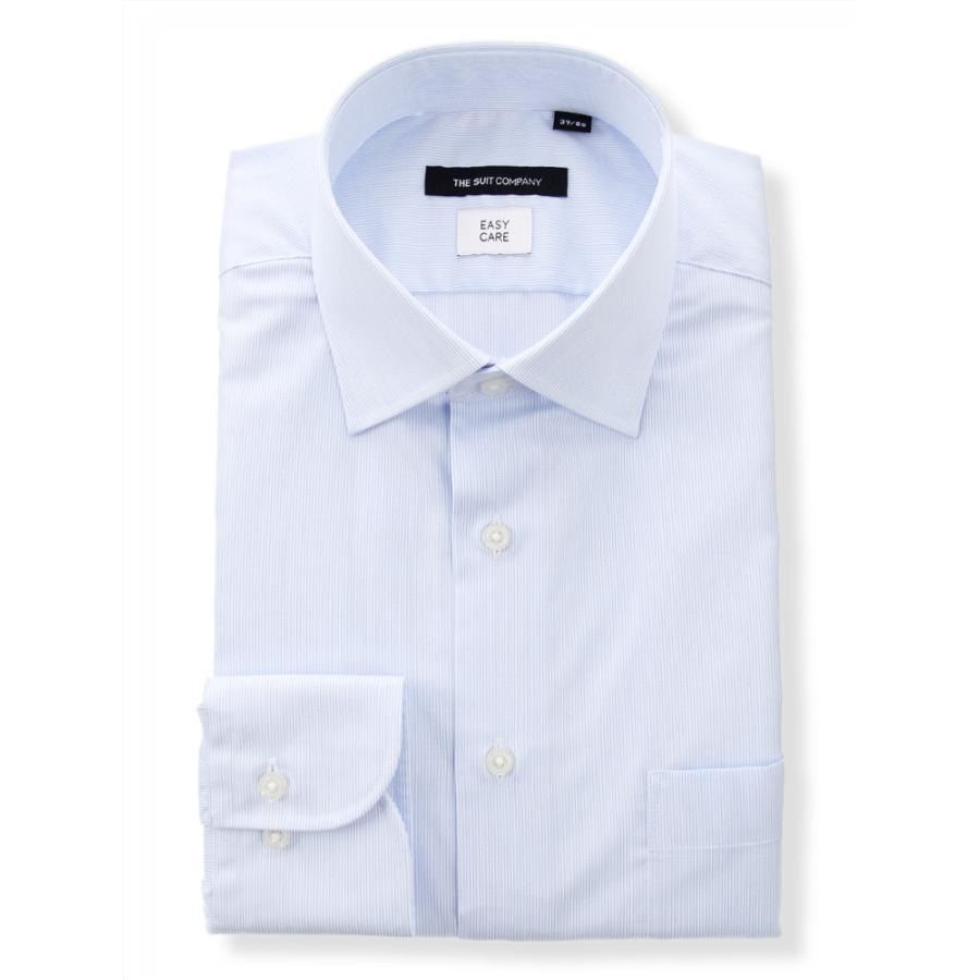ドレスシャツ/長袖/メンズ/ワイドカラードレスシャツ ストライプ〔EC・BASIC〕 ブルー×ホワイト