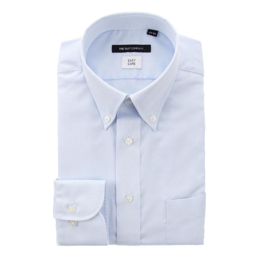 ドレスシャツ/長袖/メンズ/ボタンダウンカラードレスシャツ 織柄 〔EC・BASIC〕 サックスブルー