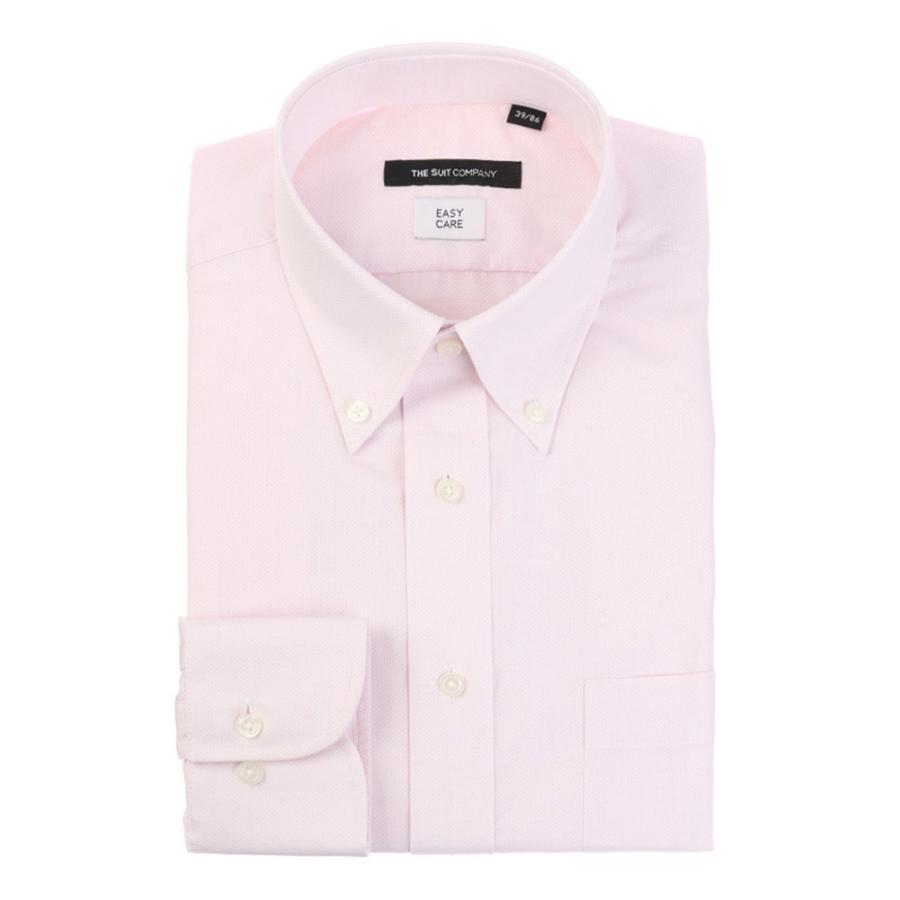 ドレスシャツ/長袖/メンズ/ボタンダウンカラードレスシャツ ピンドット 〔EC・BASIC〕 ピンク