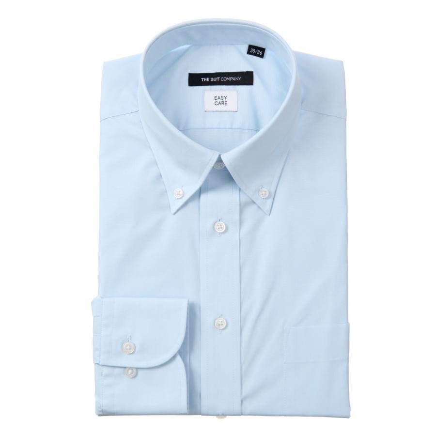 ドレスシャツ/長袖/メンズ/ボタンダウンカラードレスシャツ 無地〔EC・BASIC〕 ブルー
