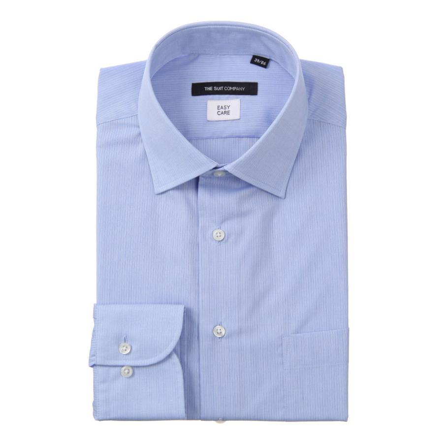 ドレスシャツ/長袖/メンズ/ワイドカラードレスシャツ シャドーストライプ 〔EC・BASIC〕 ブルー