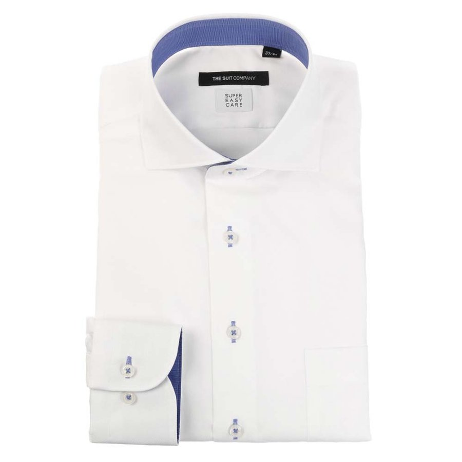 ドレスシャツ/長袖/メンズ/COOL MAX/ホリゾンタルカラードレスシャツ 織柄 〔EC・BASIC〕 ホワイト