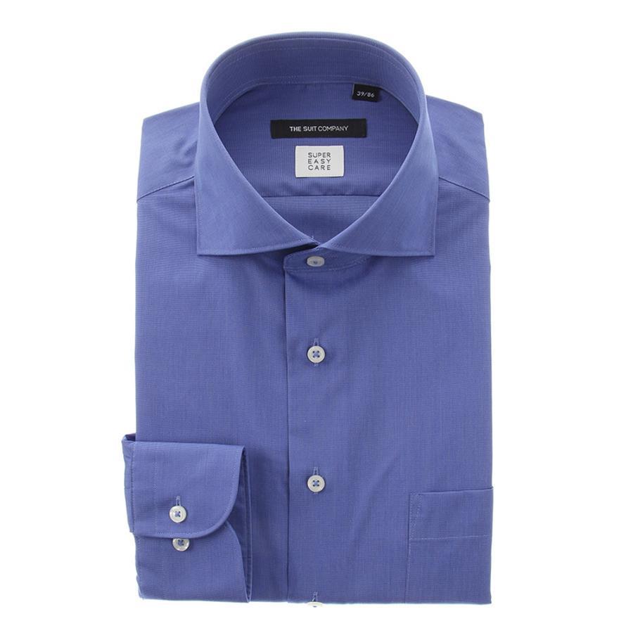 ドレスシャツ/長袖/メンズ/COOL MAX/ホリゾンタルカラードレスシャツ 織柄 〔EC・BASIC〕 ブルー