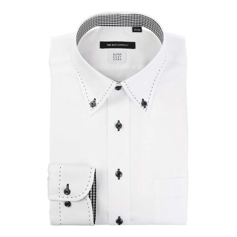 ドレスシャツ/長袖/メンズ/COOL MAX/ボタンダウンカラードレスシャツ 織柄 〔EC・BASIC〕 ホワイト