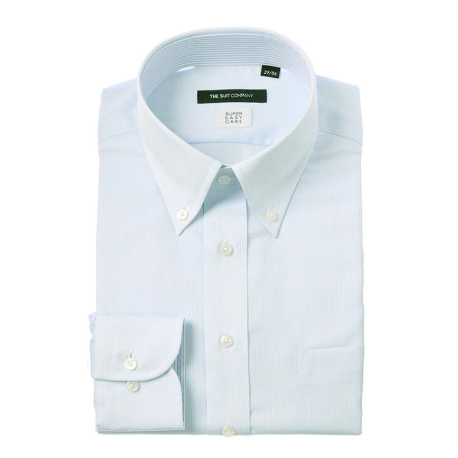 ドレスシャツ/長袖/メンズ/COOL MAX/ボタンダウンカラードレスシャツ 織柄 〔EC・BASIC〕 サックスブルー