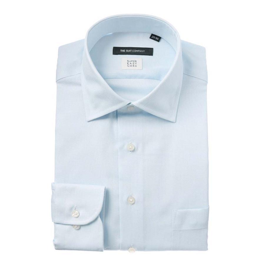 ドレスシャツ/長袖/メンズ/COOL MAX/ワイドカラードレスシャツ 織柄 〔EC・BASIC〕 サックスブルー