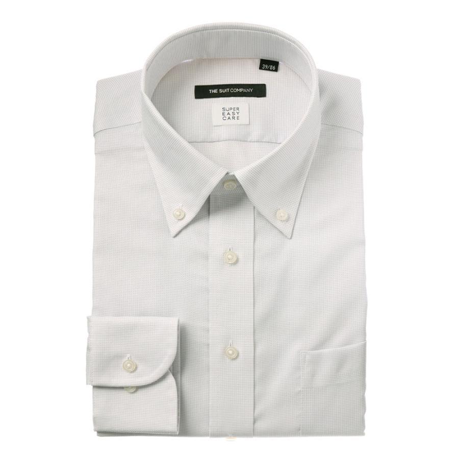 ドレスシャツ/長袖/メンズ/COOL MAX/ボタンダウンカラードレスシャツ 織柄 〔EC・BASIC〕 ライトグレー