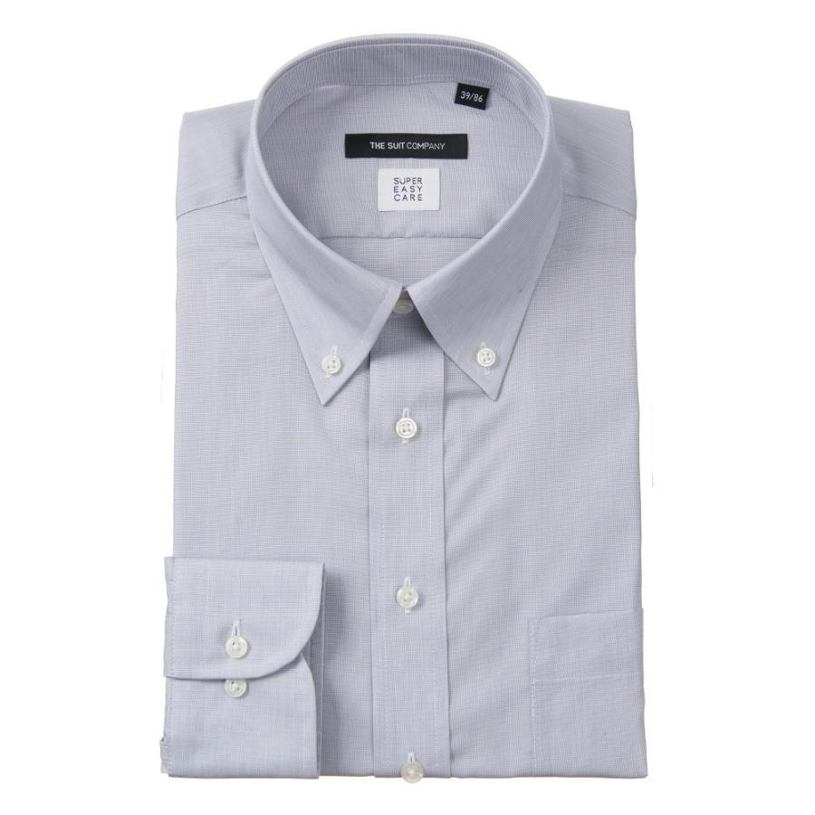 ドレスシャツ/長袖/メンズ/COOL MAX/ボタンダウンカラードレスシャツ 織柄〔EC・BASIC〕 ミディアムグレー