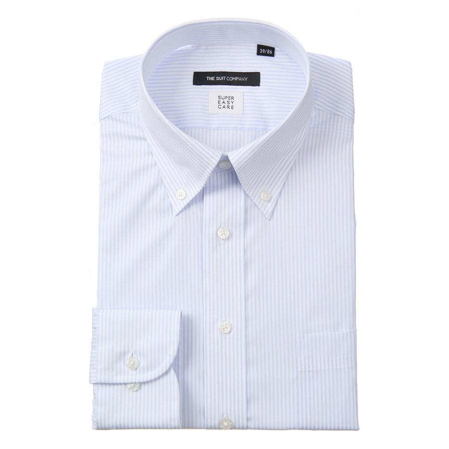 ドレスシャツ/長袖/メンズ/COOL MAX/ボタンダウンカラードレスシャツ ストライプ〔EC・BASIC〕 サックスブルー×ホワイト